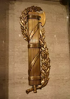 House of Reps fasces